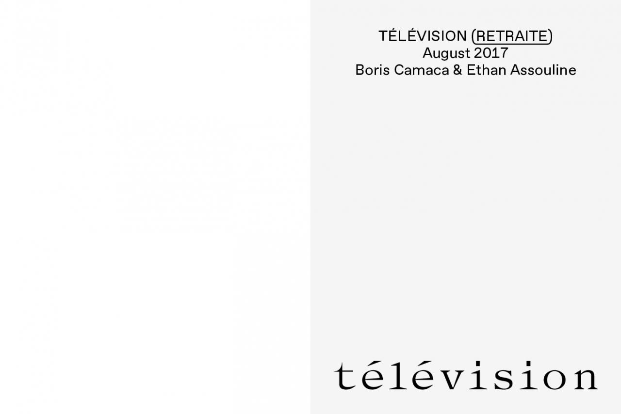 Télévision OL 1708 BC RETRAITE (EA, BC, MG)